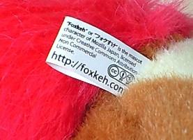 foxkeh04032008_2.JPG