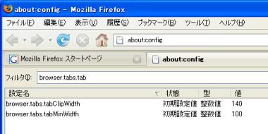 【画像:about:config】