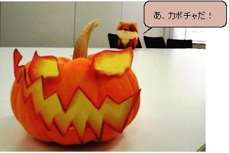 pumpkinfinal1.JPG