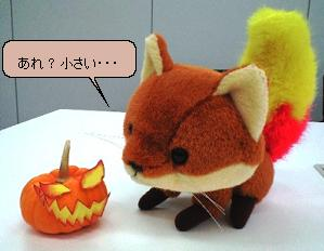pumpkinfinal2.JPG