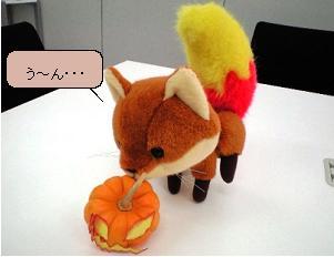 pumpkinfinal3.JPG