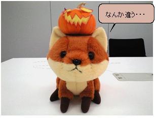 pumpkinfinal4.JPG